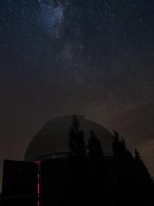 Cygnus Observatory views