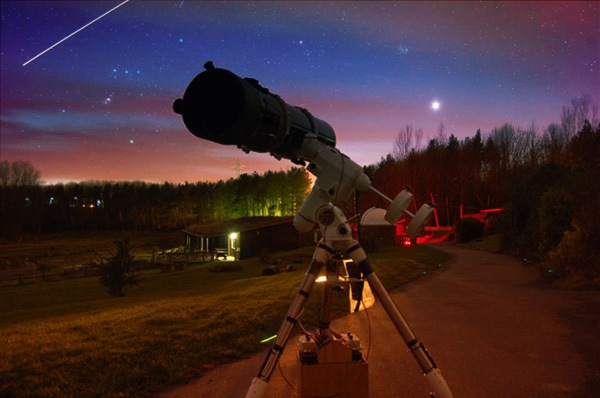 Jupiter Nights event at WWT